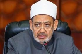 مجلس حكماء المسلمين يعلن تضامنه مع السعودية في اتخاذ التدابير اللازمة لمحاربة قوى الإرهاب