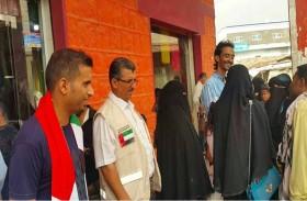 الهلال الأحمر الإماراتي يوزع «كسوة العيد» على الأيتام وأبناء الشهداء في الضالع