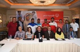 كأس إقليمي بالقاهرة 2020 لاختيار 6 دول لشتوية الألعاب العالمية بالسويد 2021