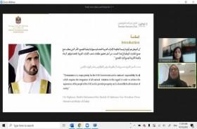 غرفة دبي تعرف القطاع الخاص على برنامج التوطين وحوافزه وامتيازاته