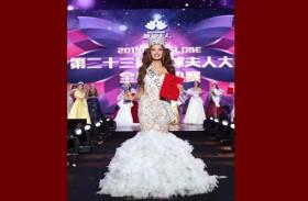 روسية تنتزع لقب ملكة جمال المتزوجات