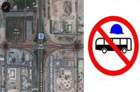 مرور أبوظبي تمنع حركة سير حافلات العمال على جسر بني ياس