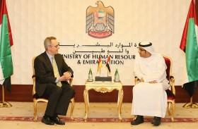 الإمارات وألمانيا تبحثان التعاون لتطوير مهارات الموارد البشرية الوطنية