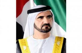 محمد بن راشد: سنحتفي بالتسامح وبالقيم النبيلة لمجتمعنا والقدوات والتعايش الإيجابي في وطننا