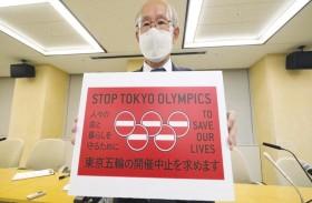 80% من اليابانيين يعارضون إقامة الألعاب هذه السنة