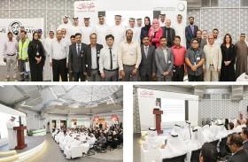 هيئة كهرباء ومياه دبي تنظم «أسبوع الصحة والسلامة الداخلي» التاسع