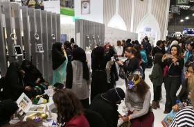 معهد الشارقة للتراث يختتم  مشاركته بمعرض ساو باولو للكتاب