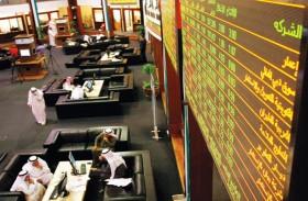 1.65 مليار درهم صافي استثمار المواطن في أسوق الأسهم خلال مارس