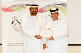 جمعية المؤازرة الإماراتية لمصابي السرطان تنظم  محاضرة خيرية