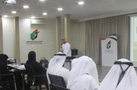 الإمارات للتنمية تستضيف هرم النجاح