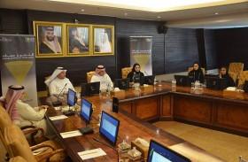 «غرفة الشارقة» تنظم ندوة تعريفية بجائزة «التميز الاقتصادي» في السعودية