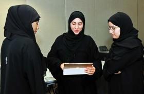 جامعة الإمارات تعزز مفاهيم التعليم المتنقل لطلبتها