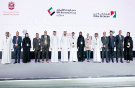 منصور بن محمد يشهد انطلاق أعمال منتدى الإمارات الاقتصادي 2019