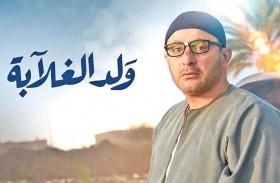 أحمد السقا: الدراما الصعيدية لها مكانة خاصة في قلبي
