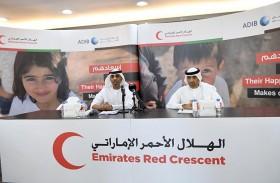 الهلال الأحمر الإماراتي يرصد 45 مليون درهم لتنفيذ مشاريع حملة الأضاحي لعام 2017