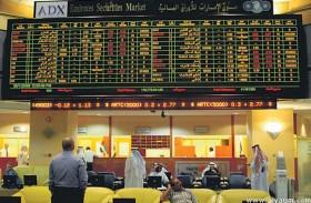أسواق المال الإماراتية تعاود نشاطها وتكسب 3.5 مليار درهم