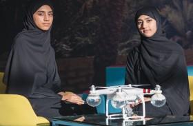 طالبتان من جامعة الإمارات تبتكران طائرة درون مسيرة لإطفاء الحرائق