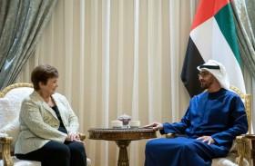 محمد بن زايد يستقبل مديرة صندوق النقد الدولي