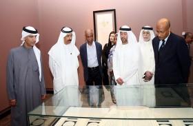 افتتاح معرض «البعد الرابع» ضمن مهرجان الفنون الإسلامية بالشارقة