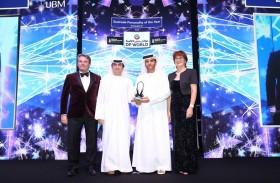دبي تستضيف حفل توزيع جوائز  سيتريد للقطاع البحري في أكتوبر القادم