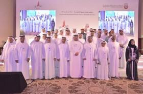 التنمية الاقتصادية تنظم ملتقى الشركاء لخطة أبوظبي