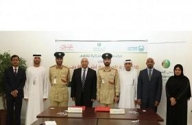 """شرطة دبي توقع اتفاقية مع """"دبي الاسلامي"""" لتقسيط المخالفات المرورية"""