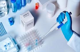دواء لالتهاب المفاصل قد يعالج كوفيد- 19