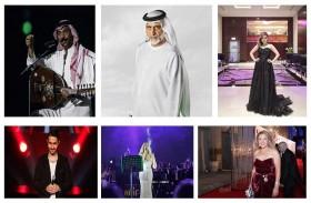 تونس: احتفالية المهرجان العربي للإذاعة والتلفزيون