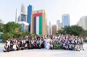 بمشاركة ذياب بن محمد بن زايد ..جائزة أبوظبي تنظم مبادرة تطوعية بعنوان «دارنا أمانة»