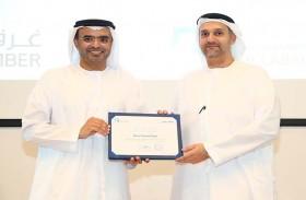 بنك الاتحاد الوطني يحصل على علامة المسؤولية الاجتماعية لعام 2017من غرفة دبي
