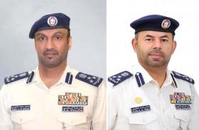 شرطة أبو ظبي تطلق خطة صحية في «عام زايد»