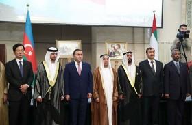 مساعد وزير الخارجية لشؤون المنظمات الدولية يحضر حفل سفارة اذربيجان