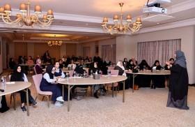 مجلس سيدات أعمال عجمان ينظم دورة بعنوان الابتكار في المشاريع