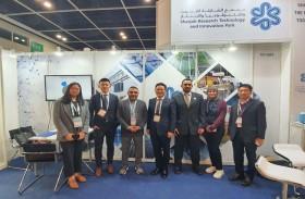 مجمع الشارقة للابتكار  يشارك بمعرض هونغ كونغ العالمي للأعمال الذكية