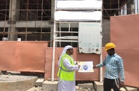 بلدية مدينة أبوظبي تطلق حملتها لتوعية الشركات والعمال بتطبيقات قانون حظر العمل وقت الظهيرة