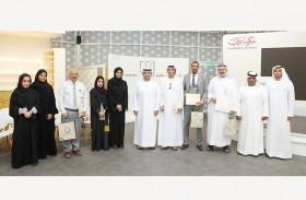 هيئة كهرباء ومياه دبي تكرم 18 متعاملاً على اقتراحاتهم المبتكرة