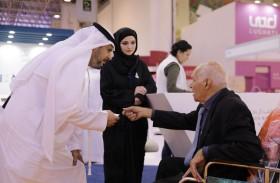 محمد بن راشد للمعرفة تدعم ذوي الهمم من خلال مكتبة خاصة ضمن مركز المعرفة الرقمي
