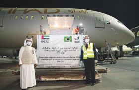الإمارات تعزز جهود الطواقم الطبية في البرازيل لمكافحة كوفيد - 19
