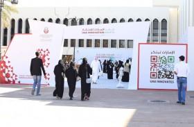 بلدية مدينة العين تبدأ استعداداتها لفعاليات شهر الإمارات للابتكار