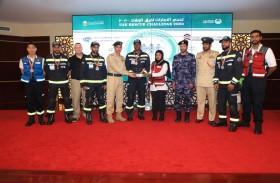اللواء المري يتوج فريق B من شرطة دبي بطلا لتحدي الإمارات لفرق الإنقاذ 2020