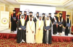 جائزة سالم بن حم للتميز العلمي تكرم أوائل كليات الإدارة والاقتصاد في الدولة