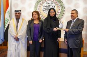 برنامج الشيخة فاطمة للتطوع يفوز بقلادة مؤسسة الأمير محمد بن فهد