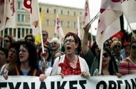 تظاهرات ضد إصلاح أنظمة التقاعد في اليونان