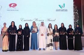 فاطمة بطي المهيري رئيس مجموعة دبي للجودة كرمت 9 فائزات في الحفل الختامي لجائزة الإمارات للسيدات