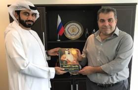 الإمارات للدراسات والبحوث الاستراتيجية  يهدي إصداراته لمجلس الأعمال الروسي
