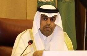 البرلمان العربي يحث الدول الأوربية على الاعتراف بدولة فلسطين وعاصمتها القدس