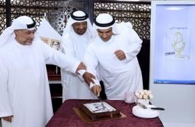 «بيت الخير» تحتفل مع إذاعات الإمارات بيومها العالمي