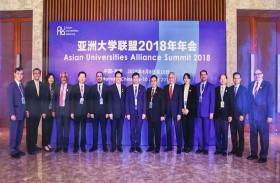 مدير جامعة الإمارات يشارك  في اجتماع مجلس اتحاد الجامعات الآسيوية