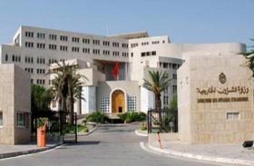 اختطاف تونسيين اثنين في الكاميرون