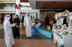 جامعة الإمارات تحتفل بيوم السعادة وتطرح مساق السعادة وجودة الحياة لطلبتها